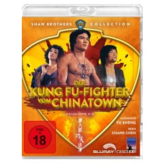 der-kung-fu-fighter-von-chinatown---chinatown-kid-shaw-brothers-collection.jpg