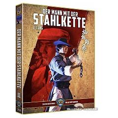 der-mann-mit-der-stahlkette-shaw-brothers-collectors-edition-limited-edition-de.jpg