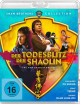 Der Todesblitz der Shaolin (Shaw Brothers Collection) Blu-ray