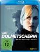 Die Dolmetscherin (Neuauflage) Blu-ray