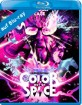 Die Farbe aus dem All - Color Out of Space 4K (Ultimate Edition) (4K UHD + Blu-ray + Bonus Blu-ray + CD) Blu-ray