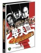 Die fliegende Guillotine 3 (Limited Mediabook Edition) (Cover A) Blu-ray