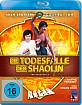 Die Todesfalle der Shaolin - The Daredevils (Shaw Brothers Collection) Blu-ray