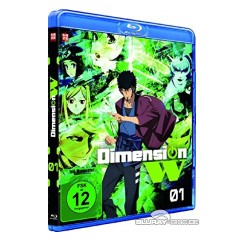 dimension-w---vol.-1-limited-edition.jpg