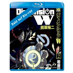 dimension-w---vol.-2-de.jpg