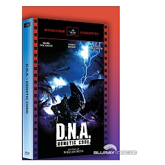 dna-genetic-code-limited-hartbox-edtion--de.jpg