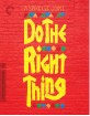Do the Right Thing - Criterion Collection (Region A - US Import ohne dt. Ton)