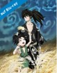 Dororo - Vol. 4 (Limited Mediabook Edition) Blu-ray