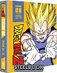 dragon-ball-z-season-8-steelbook-us-import_klein.jpg