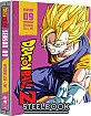 dragon-ball-z-season-9-steelbook-us-import_klein.jpg