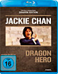 Dragon Hero (Dragon Edition) Blu-ray