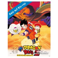 dragonball-z---the-movie---box-1.jpg