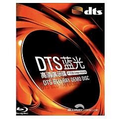 dts-blu-ray-demo-disc-2012-china-edition-cn-import.jpg