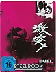 Duell (1971) (Limited Steelbook Edition) (Cover Japan)