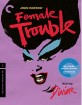 female-trouble-criterion-collection-us_klein.jpg