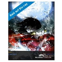 garden-of-sinners-gesamtausgabe-limited-edition-4-blu-ray-und-cd--de.jpg