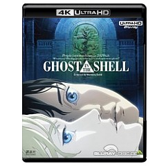 ghost-in-the-shell-1995-4k-us-import-draft.jpg