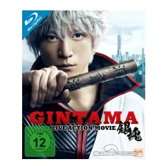 gintama-live-action-movie.jpg