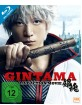 Gintama: Live Action Movie Blu-ray