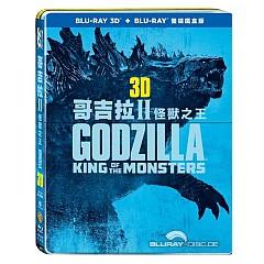 godzilla-king-of-the-monsters-3d-steelbook-tw-import.jpeg
