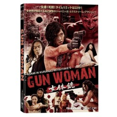 gun-woman-limited-mediabook-edition-cover-c-at-import.jpg