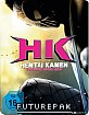 Hentai Kamen - Forbidden Super Hero (Limited FuturePak Edition) Blu-ray