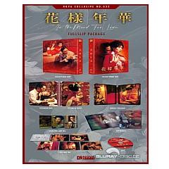 in-the-mood-for-love-2000-novamedia-exclusive-032-limited-edition-fullslip-steelbook-kr-import.jpeg
