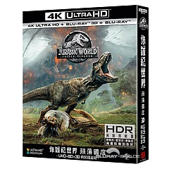 jurassic-world-fallen-kingdom-4k-limited-edition-fullslip-steelbook-tw-import.jpg