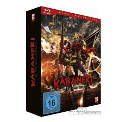 kabaneri-of-the-iron-fortress---vol.-3-limited-edition-1.jpg