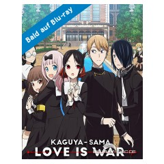 kaguya-sama-love-is-war.jpg