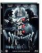 Kill Zone S.P.L. (Limited Mediabook Edition) (Cover A) Blu-ray