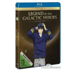 legend-of-the-galactic-heroes-die-neue-these---vol.-5.jpg