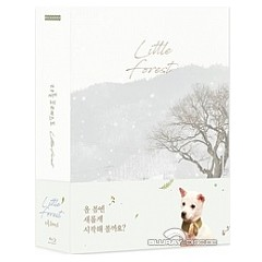 little-forest-2018-limited-fullslip-type-b-kr-import.jpg