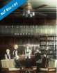 Lord El-Melloi II's Case Files {Rail Zeppelin} Grace note - Vol. 1 Blu-ray
