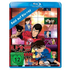 lupin-the-3rd-vs.-detective-conan-the-movie.jpg
