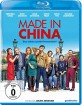 Made in China (2019) Blu-ray