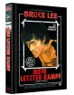 Mein letzter Kampf (Limited Mediabook Edition) (Cover B) Blu-ray