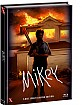 Mikey (1992) (Limited Mediabook Edition) (Cover C)