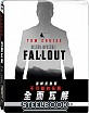 mission-impossible-fallout-4k-steelbook-tw-import_klein.jpg