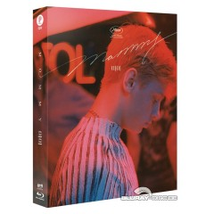mommy-2014-plain-archive-exclusive-limited-full-slip-type-a-edition-steelbook-kr-import-kr.jpg