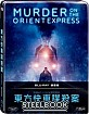 Murder on the Orient Express (2017) - Steelbook (TW Import ohne dt. Ton) Blu-ray