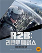 R2B: Return to Base (Region A - KR Import ohne dt. Ton)