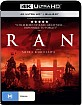 Ran (1985) 4K (4K UHD + Blu-ray + Bonus Blu-ray) (AU Import)