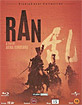 Ran - StudioCanal Collection im Digibook (NO Import) Blu-ray