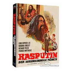 rasputin---der-wahnsinnige-moench-hammer-edition-nr.-24-limited-mediabook-edition-cover-b.jpg