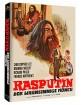 Rasputin - Der wahnsinnige Mönch (Hammer Edition Nr. 24) (Limited Mediabook Edition) (Cover B) Blu-ray