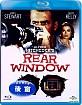 Rear Window (1954) (HK Import) Blu-ray