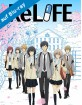ReLIFE - Vol. 3 Blu-ray
