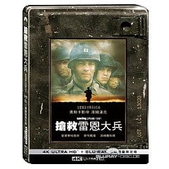 saving-private-ryan-4k-limited-edition-steelbook-tw-import.jpeg