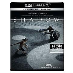shadow-2018-4k-us-import.jpg